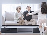 6路视频通话+远场语音 65吋智慧屏康佳LED65K2