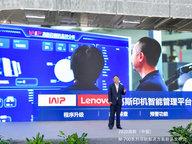 联想边缘计算解决方案助力高斯(中国)智能化转型升级, 开启印刷行业智能化变革