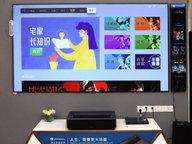 峰米激光影院4K Max成年度双11爆款