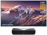4K百吋激光电视杀入万元内!含柔性抗光屏仅售9999