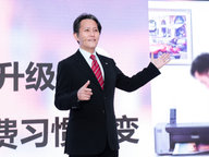 对话佳能(中国)副总裁山崎学:高品质源于佳能不懈追求
