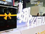 惠而浦中国:目光长远,发力深耕 智能洗碗机工厂再启新篇