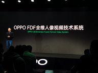 """全面社会化的""""新视频时代""""已来 OPPO FDF全维人像视频系统将引领潮流"""