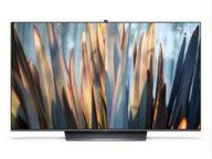 75吋真8K电视 创维75Q71售价19999元真香