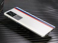 全能横屏旗舰!iQOO 7传奇版手机首发评测