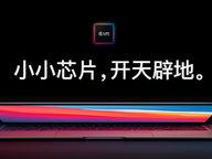 苹果M1曝出新问题:Mac新品快速切换屏幕保护程序无法正常工作