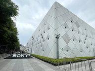 只为索尼粉丝  Sony Expo 2021传递感动价值链新企业战略