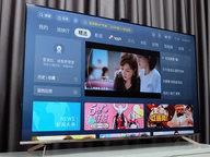 功能全面的中端智慧屏 创维G750Pro电视新品
