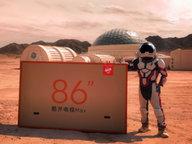 """走进火星基地 探索酷开电视Max 86""""的全能潮玩力"""