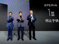 探索新旗舰的奥秘 索尼微单手机Xperia 1 III新品专访