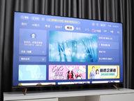 会议办公、多人互动 创维G22 Pro电视共享屏功能体验