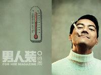 高圣远:有温度的人
