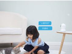 """搭载""""小爱同学"""" 小米米家小白智能摄像机增强版只要399元"""