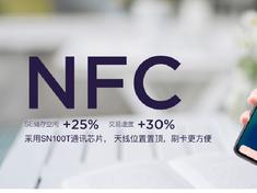 小米9多功能NFC再升级 小米公交和Mi Pay迎来大突破