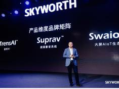 创维发布首个Swaiot大屏AIoT生态 三屏Q80电视29999元起