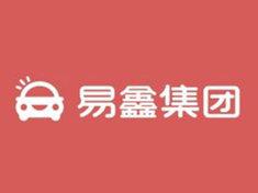 易鑫卖车亏损76亿元仍要上市 背后大佬太有钱?