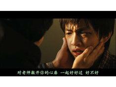不要做中国孩子 红黄蓝幼儿园老师: