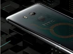 HTC新机上市2月直降400元 2K屏+骁龙835怎能不心动