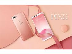 外观秒杀iPhone X vivo X20 梦幻粉正式预售:3199元绝对是妹子的首选