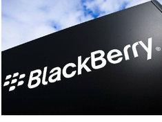 黑莓要转型汽车科技?它发布的软件竟能识别自动驾驶程序漏洞