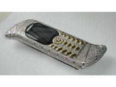 价值上亿的手机竟丑出天际 它们的主人究竟是什么来头?