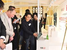 Surface 助力中国新锐设计师 展现本土原创设计力量