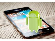 安卓手机这样做 可以完全消除延迟卡顿 运行速度增加50%