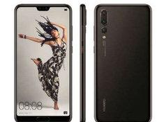 华为P20 Pro最新曝光:麒麟970+6G内存 售价将达6000元