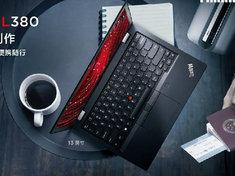 联想继续领跑商用PC市场 ThinkPad L家族亮相带来办公新体验