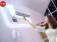 10秒10度  统帅空调L.ONE创造行业最快制温速度