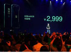 性能怪兽+液冷散热 黑鲨游戏手机发布2999元起