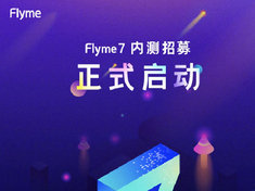 MIUI 9最好用的安卓系统?网友:Flyme 7了解一下