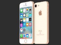 iPhone SE2再次曝光 经典外观下月发