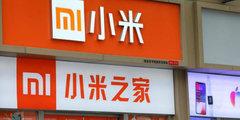 小米之家武汉旗舰店今日开业:上下三层,奢华大气