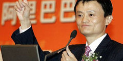 大公司晨读:改革开放四十周年,马云马化腾等获改革先锋称号