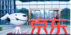 京东发布公告称春节期间快递不休息 持续提供服务