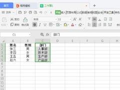 5���{整Excel表格的小技巧,�湍憧焖偬岣咧票硇�率