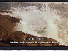 如何使用Arctime软件,来给视频制作双语字幕?