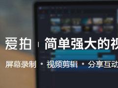 能够替代Premiere的视频编辑软件,个个都值得收藏