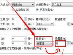 WPS�h除空白�的五�N方法,WPS�h除空白�