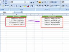 Excel怎么去掉�卧�格左上角的�G色小三角?三招�p松消除