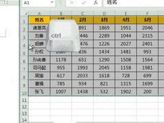 Excel转Word保持格式不变的方法