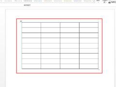 Word中的表格如何快速增加行和列?详细增加方法看这里!