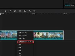 剪映电脑版怎么分离音频?详细视频音频分离方法看这里!