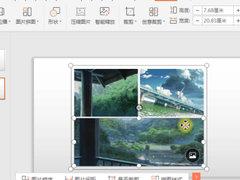 PPT演示文档中如何插入多张图片并拼图,PPT拼图