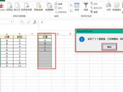 Excel表格中怎么去重?表格去重方法详细教程看这里!