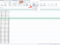 Excel工作表怎么锁定某部分行或列?