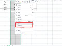 Excel表格怎么隐藏或者取消隐藏行列?