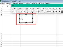 Excel怎么打出1又3分之1?学会它,复杂公式也能轻松输出