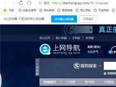QQ浏览器如何下载网页视频?详细下载视频步骤解析